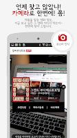 Screenshot of 삐끼 - 최고 영화 개념 앱! 영화는 극장에서~ 영화!