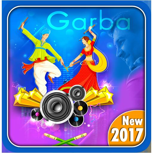 Navratri Garba 2017 - Free (app)