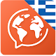 Learn Greek. Speak Greek APK