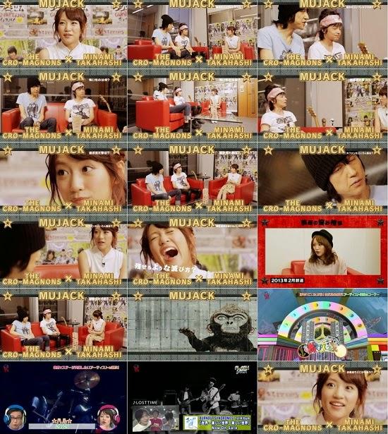 (TV-Variety)(720p) ミュージャック Mujack 140919