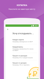 Download Сбербанк Онлайн APK for Android Kitkat