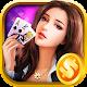 To Wealth Vegas-free card game