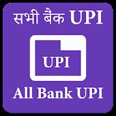 All Bank UPI Guide