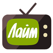 App Лайм HD TV apk for kindle fire