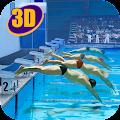 Swimming Pool Race 2017