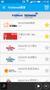 Download Xuite 隨意聽APK for Laptop | Download Android APK GAMES ...