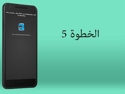 Free التج سس على ف س ب م ج Prank APK for Windows 8