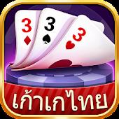 เก้าเกไทย-9K Poker Game APK for Lenovo
