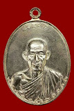 เหรียญกองพันลำปาง เนื้อเงิน ปี2517