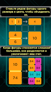 Imago - Головоломка Screenshot