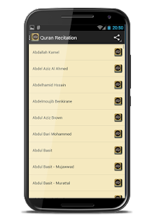 Youssef Edghouch MP3 Quran - screenshot