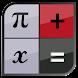 関数電卓(プロ版)