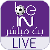 Download بث مباشر لمباريات مجانا Prank APK for Laptop