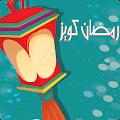 Ramadan Quiz APK for Bluestacks