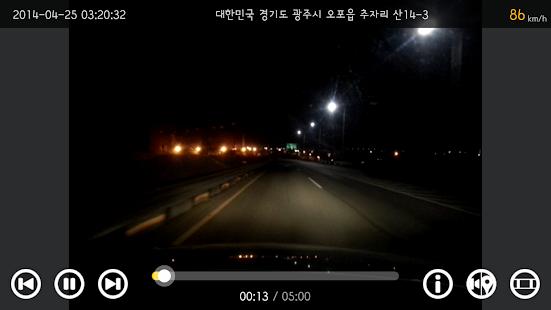 App AutoBoy Dash Cam - BlackBox apk for kindle fire