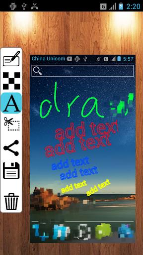 Screenshot screenshot 5