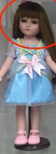 """Кукла серии """"Город Игр"""" 45 см с платьем, голубой L"""