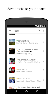 App Yandex.Music apk for kindle fire