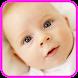 私の将来の赤ちゃんは2をどのように見えますか