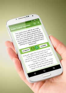 Arabic English Translator Pro - screenshot