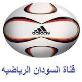 Download قناة اخبار الرياضة APK to PC