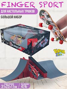 """Игрушка, набор серии """"город игр"""" N3.2"""