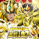 Saint Seiya microcosm fantasy Legend (Zodiac Brave) [Taiwan Edition]