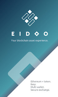 Eidoo screenshot for Android