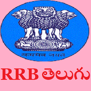 RRB Telugu Exam papers Offline