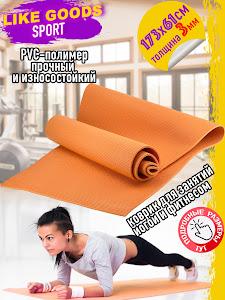 Коврик для йоги,GD-11672