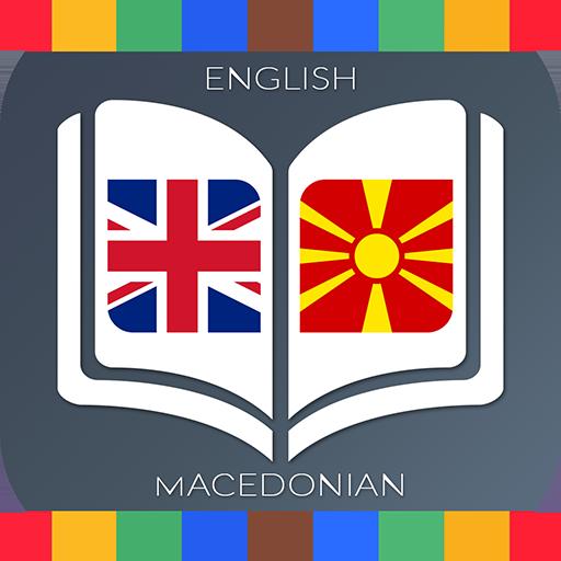 Android aplikacija English to Macedonian Dictionary na Android Srbija