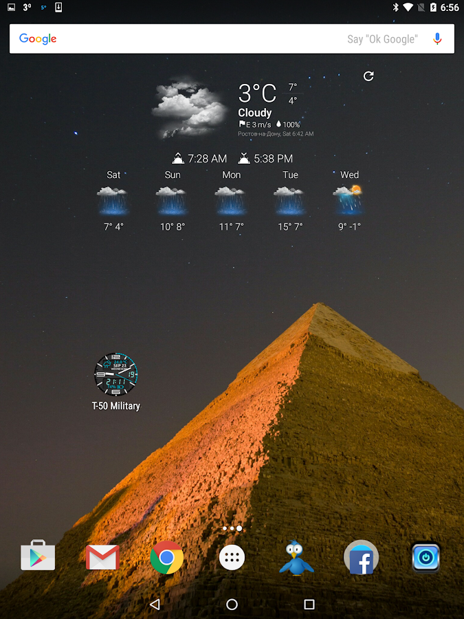 Chronus: TrueColor MIUI icons Screenshot 8