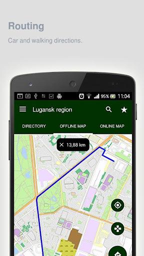 Lugansk region Map offline - screenshot