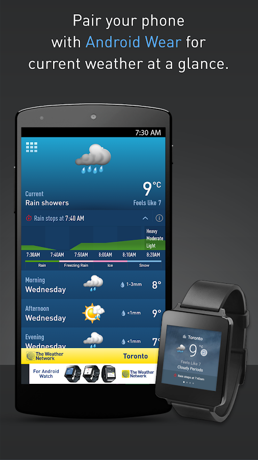 The Weather Network Screenshot 17