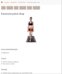 PhysioU: Gait screenshot for Android