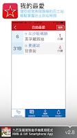 Screenshot of KMB & LW