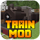 Train Mods Skin MCPE Boat