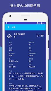 気象庁レーダー - JMA 雨 気象 予報 気象庁