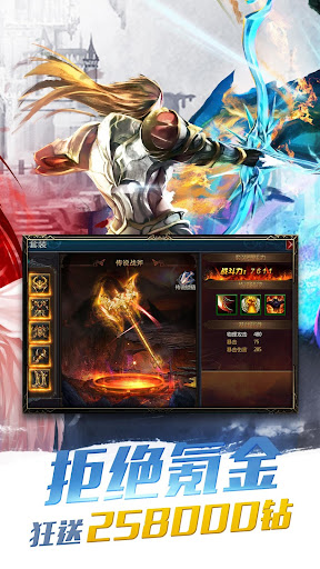 永恆天堂-年度最佳3DMMORPG手遊