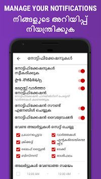 India News - Breaking News APK screenshot thumbnail 8