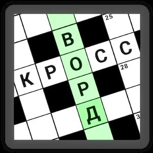 Russian Crosswords For PC / Windows 7/8/10 / Mac – Free Download