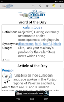 Screenshot of Dictionary