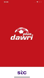 Dawri Plus - دوري بلس ‎