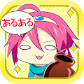 Japanese local possible story APK for Bluestacks