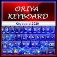 Oriya Keyboard 2020