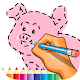 Drawing Cute Animals Connect the dots