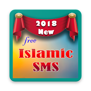 Download Islamic Messages ~ SMS and Status Quotes For PC Windows and Mac
