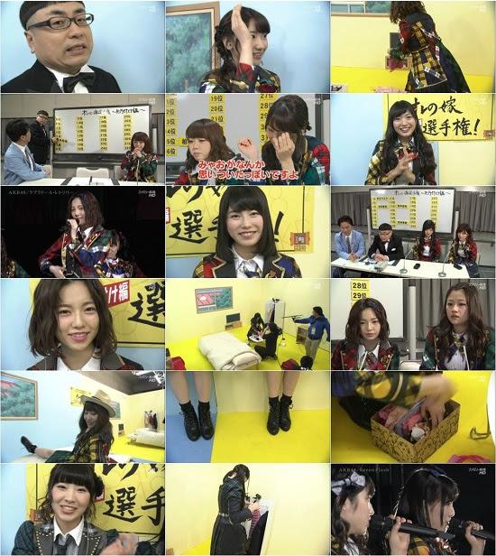 (TV-Variety)(720p) AKB48 ネ申テレビ シーズン19 ep01 150712