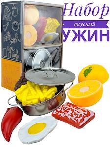 """Игровой набор серии """"Кухня"""", DW230865-6"""