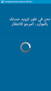 App هكر كلاش اوف كلانش جديد-2017 APK for Windows Phone